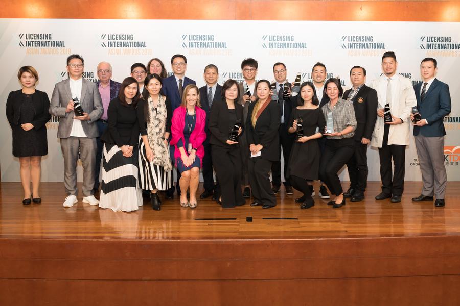 2019 Asian Awards